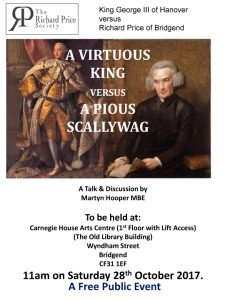 A Virtuous King versus a Pious Scallywag @ Carnegie House Arts Centre